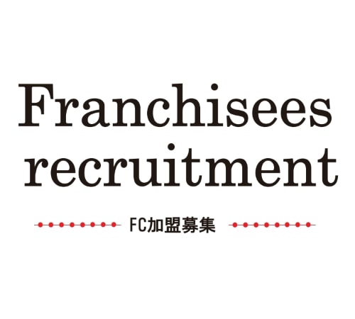 Megumi - Franchise and Consulting